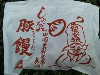 2009年 祇園祭宵山 に行ってきました。