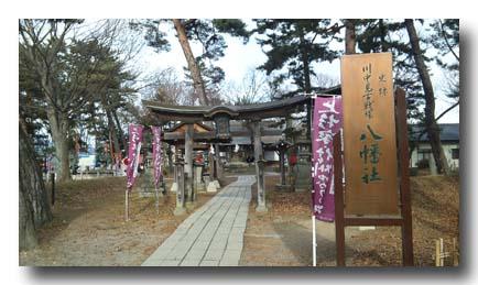 川中島古戦場跡
