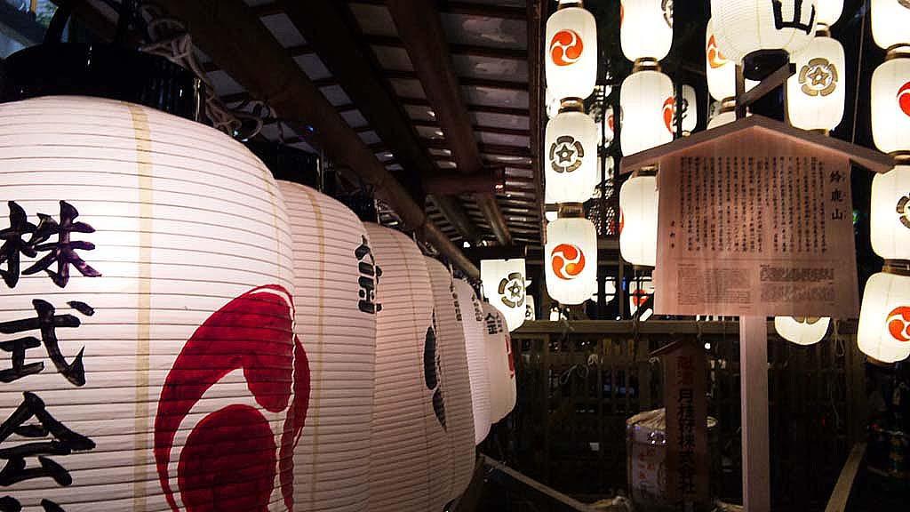 祇園祭 2010 まとめ