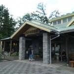 高千穂道の駅
