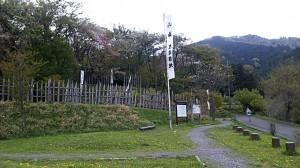 石田三成の陣営跡入り口