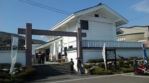 関が原の歴史民族資料館