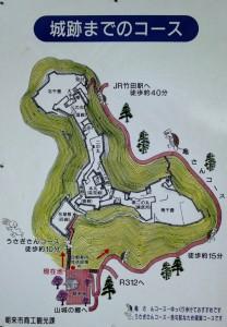 城跡概要図