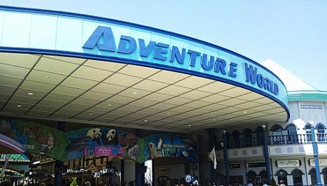 5月5日は白浜アドベンチャーワールドに行ってきました