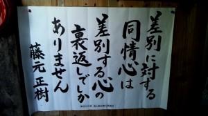 2012_08_17_11_01_01