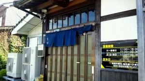 2012_08_17_15_01_46