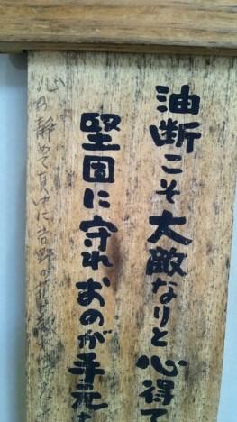 2012_11_18_13_38_20