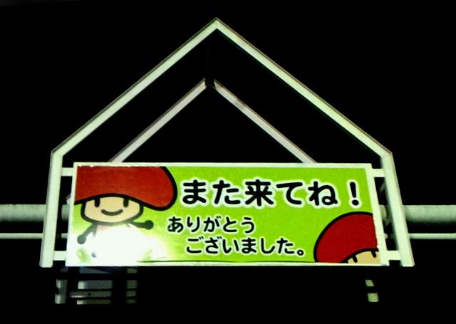 2013_01_19_20_49_40