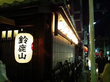 少しばかり祇園祭に行ってきました。 「ちまきどおですかぁ~」