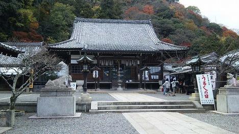 今日は京都、嵐山の法輪寺に行ってきました。