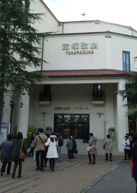 宝塚大劇場公演に行ってきました。