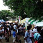 2016年 第31回 箕面祭りの開催日は 7月30日(土) 7月31日(日)