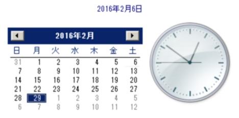2016年2月は閏年(うるう年)