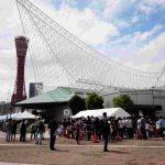 2018年 神戸メリケンフェスタの開催日程(スケジュール)は 5月3日(木)、4日(金)、5日(土)
